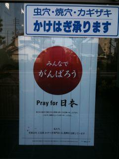 20110522-poster2.jpg