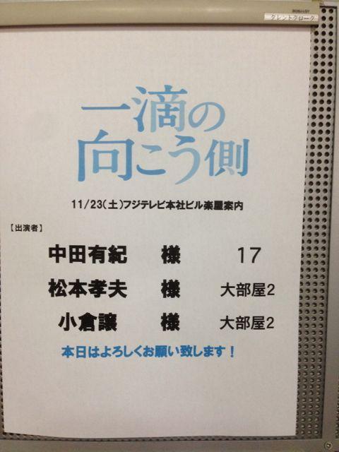 20131126-img_1616.jpg